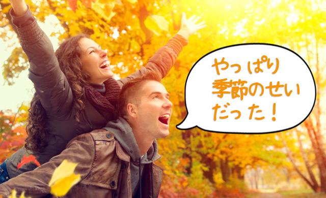 秋は抜け毛の季節