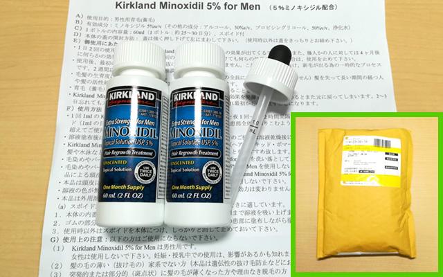 オオサカ堂 カークランドミノキシジル