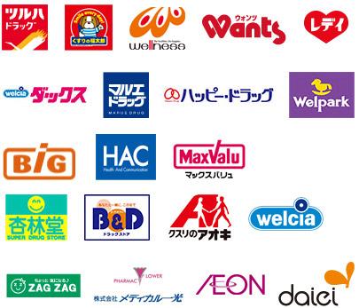 ハピコム加盟企業